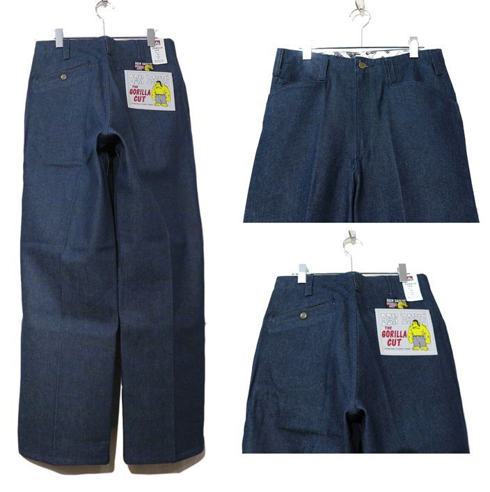 "画像3: BEN DAVIS  ""THE GORILLA CUT"" Wide Work Pants BLUE DENIM size w 30 / w 32"
