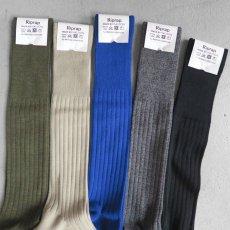 """画像2: Riprap """"Nz Merino Long Hose Socks"""" made by HALISON size MEN'S FREE (25~27cm) (2)"""