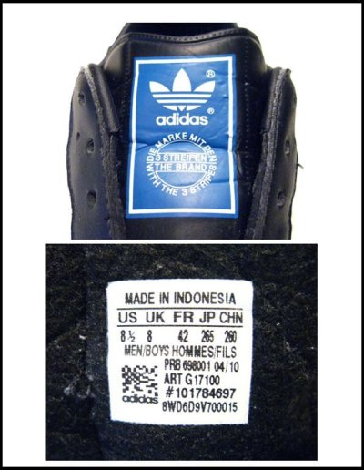 """画像3: 00's~ adidas """"SAMBA""""  Sneaker size 8 1/2"""