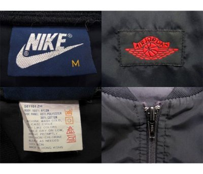 画像2: 1980's NIKE AIR JORDAN Nylon Jacket size M (表記M)