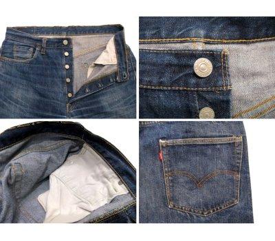 """画像2: 1960's LEVI'S 501 BIG """"E"""" Denim Pants size 34 inch (表記 W 36 x L 36)"""