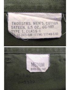 画像3: 1960's US Military Utility Baker Pants size ~ w 33 inch (表記 Medium) (3)