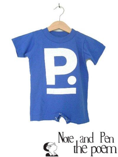 """画像1: """"ポエムのロンパース""""  for KID'S  """" P """"  ブルー size 24 M"""