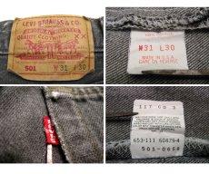 画像4: 1990's Levi's 501 Black Denim Paint Pants made in USA size 31.5 inch (表記 31 x 30) (4)