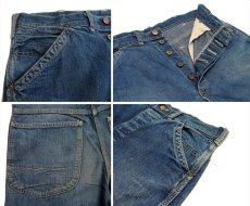 """画像5: 1950's H.D.Lee 191B JELT DENIM Painter Pants  """"Long L"""" size  w 33 inch (表記 なし) (5)"""