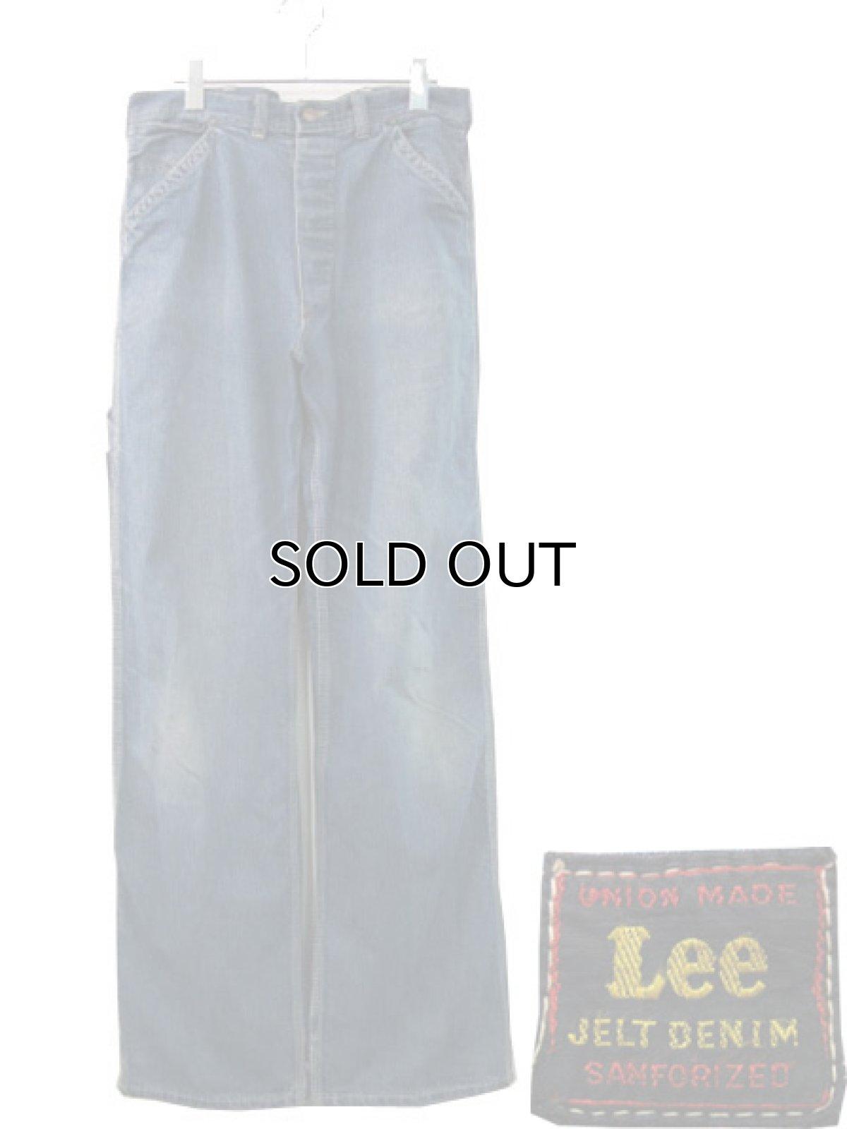 """画像1: 1950's H.D.Lee 191B JELT DENIM Painter Pants  """"Long L"""" size  w 33 inch (表記 なし) (1)"""