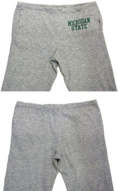 画像1: 1980's Champion Sweat Pants GREY size M (表記 M)