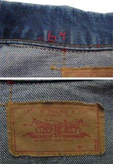 """画像5: 1970's  Levi's 70505 Big""""E"""" Custom Denim Jacket size S - M 36位  (表記 不明) (5)"""