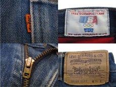 """画像3: 1980's Levi's 517 Denim Pants with Lining """"1984 L.A Olympic"""" size 30.5 inch (表記 30 x 34) (3)"""