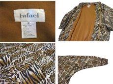 """画像4: 1990's~ """"Rafael"""" Animal Print Crazy Pattern Nylon Jacket size M - L位 (表記 S) (4)"""