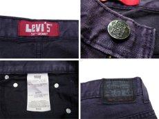 画像3: Levi's 511 Denim Skinny Pants color : PURPLE size w 29 inch  (表記 w28 L28) (3)