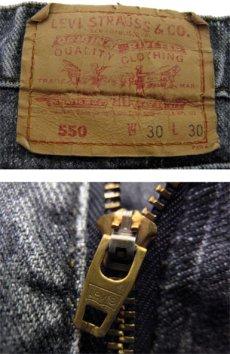 画像3: 1990's~ Levi's 550 Relaxed Fit Denim Tapered Pants Black Denim size 30 inch (表記 30 x 30) (3)