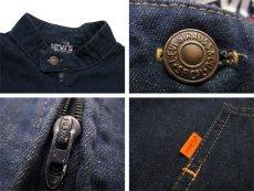 """画像3: 1970's """"Levi's"""" Stand Collar Denim Jacket made in USA Blue Denim size M-L位 (表記 なし) (3)"""