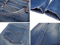 画像4: A)1980's~ Levi's 517 Stretch Denim Pants made in USA Blue Denim size 32.5 inch (表記 33 x 32) (4)