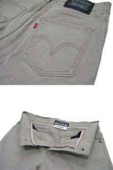 画像4: Levi's 510 Super Skinny Denim Pants SAND BEIGE size 30 inch (表記 w29 L30) (4)