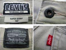 画像3: Levi's 510 Super Skinny Denim Pants SAND BEIGE size 30 inch (表記 w29 L30) (3)