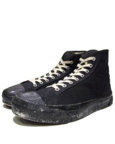 """画像1: 1960-70's """"SCATS """" Canvas Basketball Shoes BLACK size 9 1/2 (27.5 cm) (1)"""