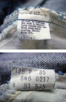 """画像4: 1980's Levi's 646 """"Indigo"""" Denim Pants Indigo Blue size 32.5 inch (表記 w33 L31) (4)"""