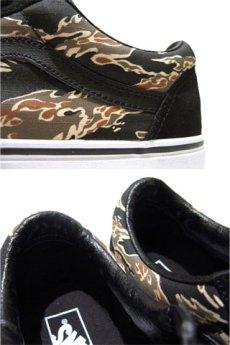 """画像5: ◆SALE◆NEW VANS """"OLD SKOOL"""" Suede Sneaker Tiger Camo size 6 (5)"""