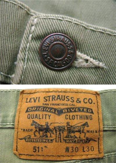 画像1: Levi's 511 Cotton Skinny Pants Bright Green size w 31 inch (表記 w30 L30)