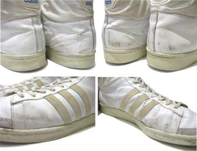 """画像1: 1970-80's adidas """"JABBAR"""" Hi-Cut Basketball Shoes made in France WHITE size 11 (表記 29 cm)"""