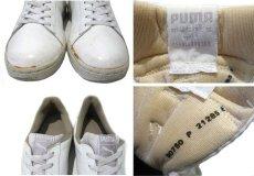 """画像4: 1980's PUMA """"First Serve"""" Leather Tennis Shoes WHITE size 11 (29 cm) (4)"""