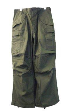 """画像1: 1970's US Military """"M-65"""" Field Pants DEAD STOCK-one wash size w ~32 inch (表記 SMALL - SHORT) (1)"""