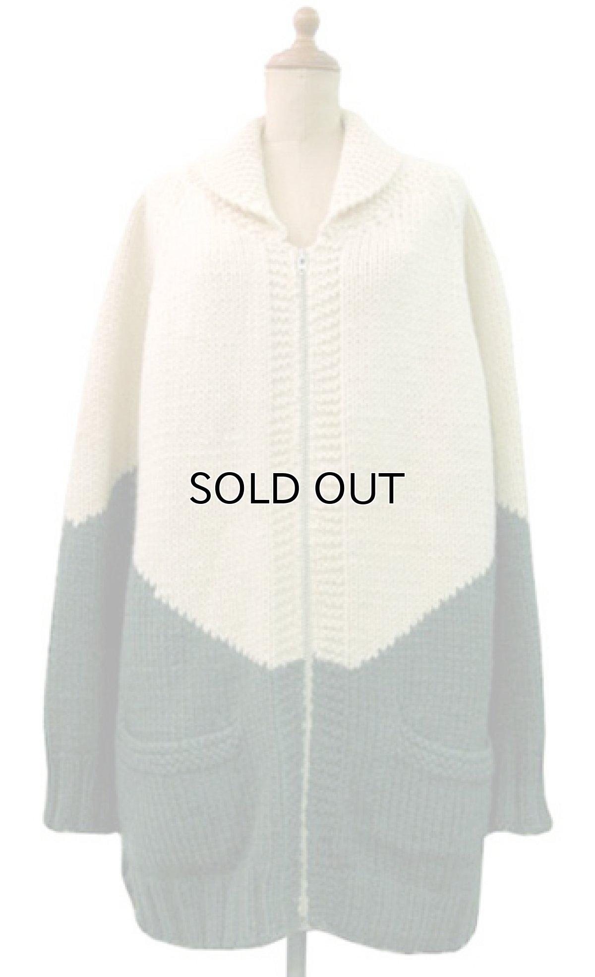 画像1: 1960's~ Two-Tone Cowichan Sweater Natural / Green size XL  (表記 無し) (1)