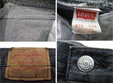 """画像4: 1990's """"Levi's 501 Chemical Wash Stripe Denim Pants Black Denim size w 30 inch (表記 30 x 34) (4)"""