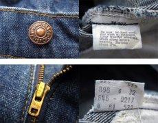 画像5: A)1970-80's Levi Strauss & Co. Lot 646 Indigo Denim Pants Indigo Blue size w 29.5 inch (表記 29 x 32) (5)
