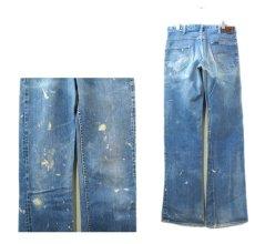 画像2: 1970's H.D.Lee Riders #200 Boots Cut Denim Pants Blue Denim size 31.5 inch (表記 不明) (2)