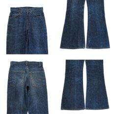 画像3: A)1970-80's Levi Strauss & Co. Lot 646 Indigo Denim Pants Indigo Blue size w 29.5 inch (表記 29 x 32) (3)
