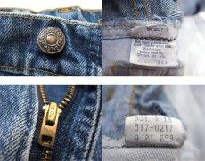 画像4: 1980's Levi Strauss & Co. Lot 517 bar-tuck Denim Pants Blue Denim size w 30.5 inch (表記 31 x 34) (4)