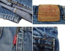 画像5: 1980's Levi Strauss & Co. Lot 517 bar-tuck Denim Pants Blue Denim size w 30.5 inch (表記 31 x 34) (5)