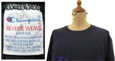 """画像3: 1990's Champion Reverse Weave Sweat """"Logo"""" BLACK size M - L (表記 L) (3)"""