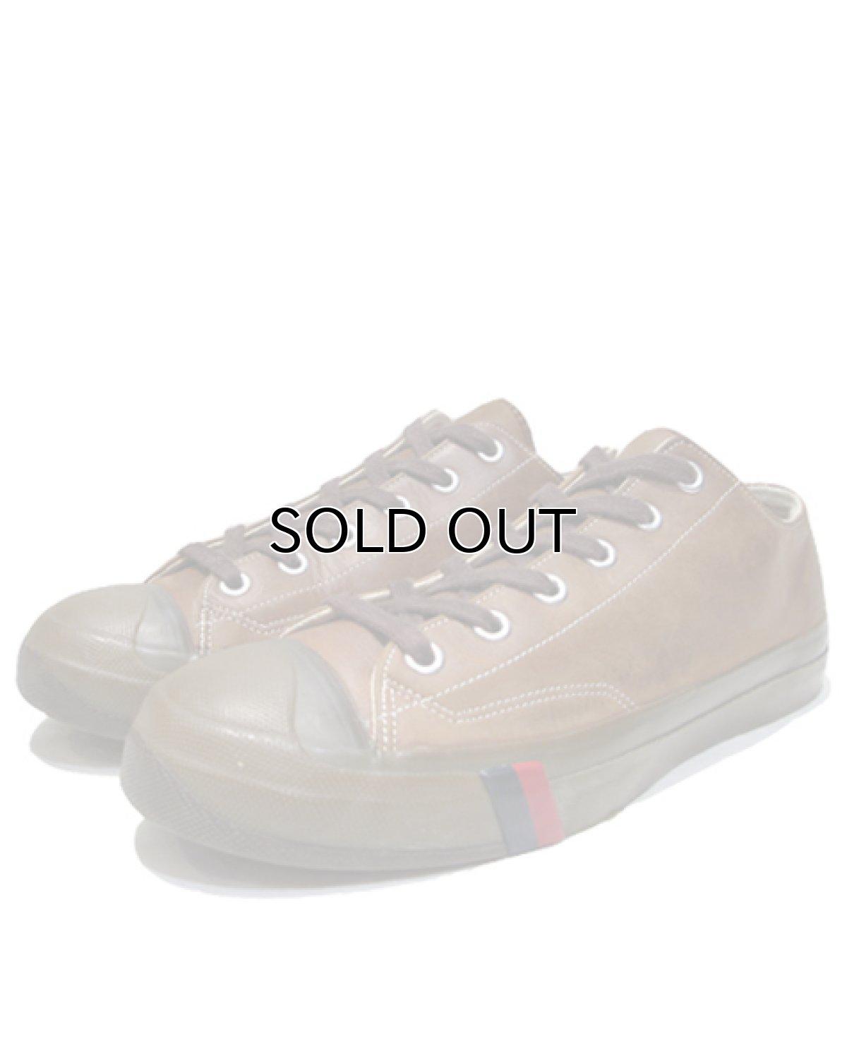 画像1: Pro-Keds Low-Cut Leather Sneaker BROWN size 10 (28 cm) (1)