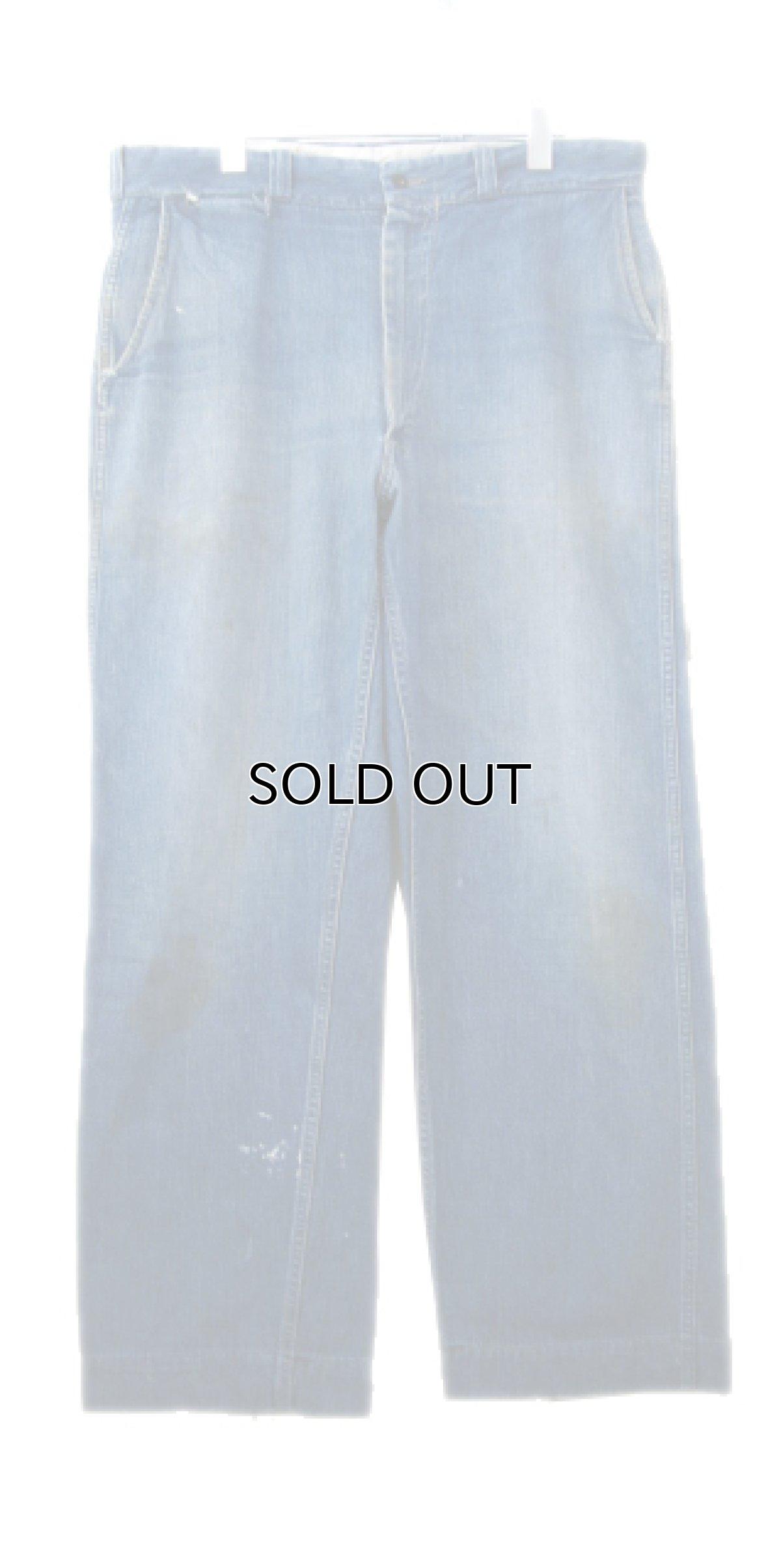 画像1: 1950's U.S. Trousers Style Worker Denim Pants Indigo Blue size w 36 inch (表記 不明) (1)