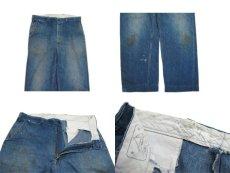 画像3: 1950's U.S. Trousers Style Worker Denim Pants Indigo Blue size w 36 inch (表記 不明) (3)