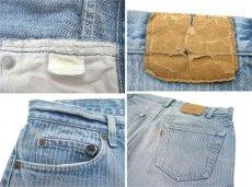 画像4: 1990's Levi Strauss & Co. Lot 501 Stripe Denim Pants Blue Denim size w 33.5 inch (4)
