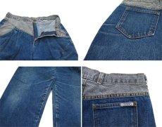 """画像4: 1980's """"ZENA"""" Design Tuck Denim Pants -made in USA- Blue Denim / Black Denim size w 30.5 inch (4)"""
