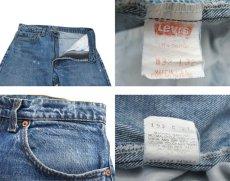 画像4: 1990's Levi Strauss & Co. Lot 505 Denim Pants with Studs Blue Denim size w 31 inch (表記 32 x 32) (4)