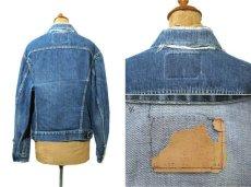 画像2: 1960's Levi's 557XX (3rd) Guaranteed Denim Jacket Indigo Blue size L (表記 44) (2)