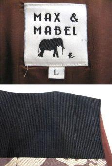 画像4: MAX & MABEL Design Vest (総柄) Brown - Beige size L (4)