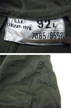 画像8: 1980's French Military M-64 Parka Coat OLIVE size L  (表記 92L) (8)