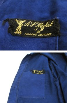 "画像3: 1950's~ French ""A St Michel"" Moleskin Jacket Faded Blue size S - M (表記 不明) (3)"