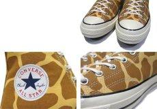 "画像4: NEW Converse ""Chuck Tailor Premium"" Hi-Cut Canvas Sneaker Giraffe size 10 (4)"