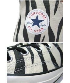 "画像4: NEW Converse ""Chuck Tailor Premium"" Hi-Cut Canvas Sneaker Zebra size 10 (28.5 cm) (4)"