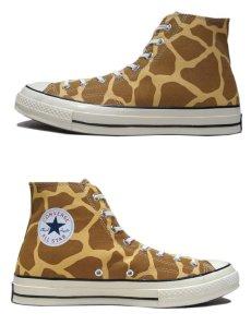 "画像3: NEW Converse ""Chuck Tailor Premium"" Hi-Cut Canvas Sneaker Giraffe size 10 (3)"