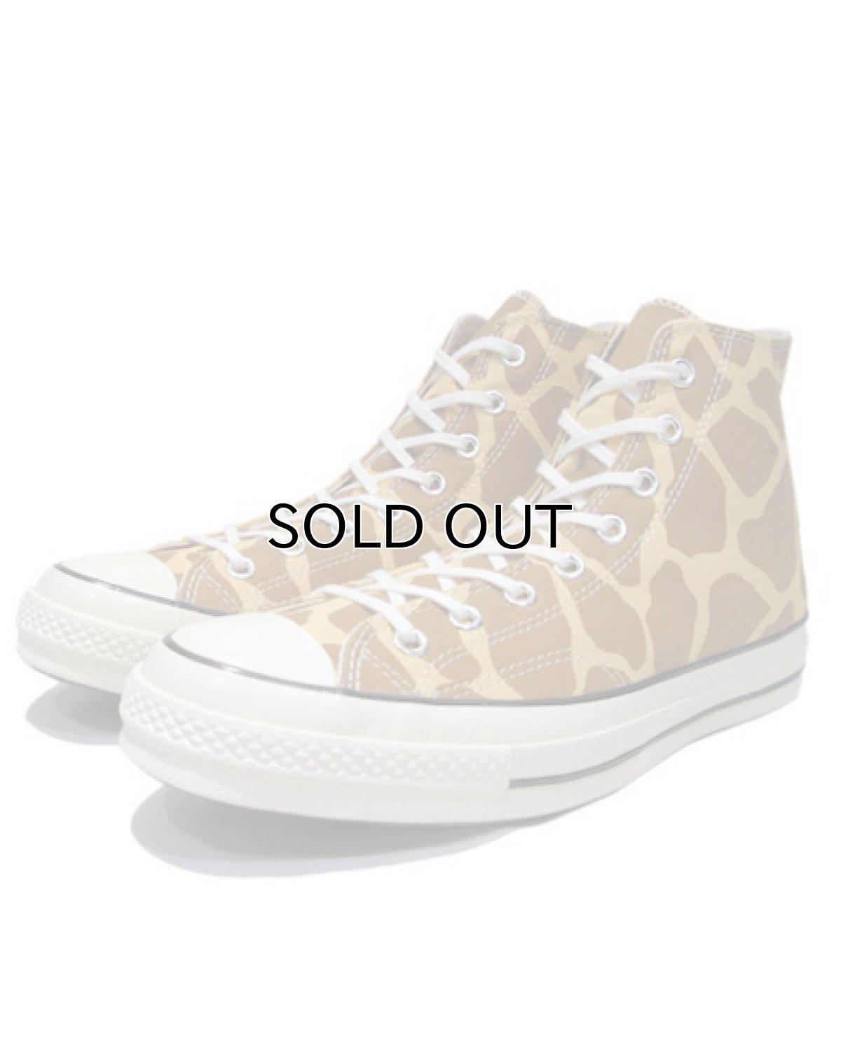 "画像1: NEW Converse ""Chuck Tailor Premium"" Hi-Cut Canvas Sneaker Giraffe size 10 (1)"