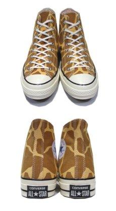"画像2: NEW Converse ""Chuck Tailor Premium"" Hi-Cut Canvas Sneaker Giraffe size 10 (2)"